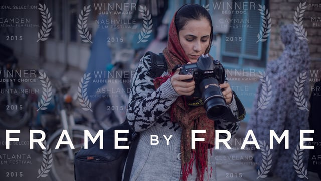 Frame by Frame, doc film